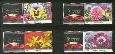 India 2014 Year pack of 4 My stamps on Flowers Dahlia Pansy Lily Cineraria MNH - Phil India Stamps
