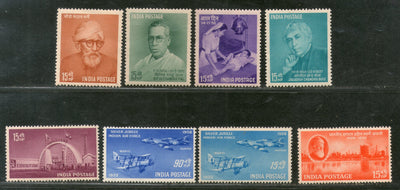 India 1958 Year Pack 8 Stamps Steel Industry Air Force Children's Day MNH - Phil India Stamps