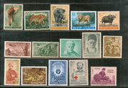 India 1963 Year Pack 15 Stamps Vivekananda Kalidas Red Cross Wildlife Military Children's Day MNH - Phil India Stamps