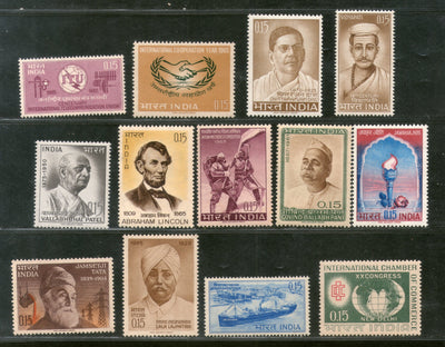 India 1965 Year Pack of 13 Stamps Lincoln Maritime Ship Sardar Patel ITU Mt. Everest Tata MNH - Phil India Stamps