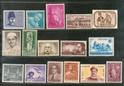 India 1966 Year Pack 16 Stamps Armed Force Famous People Hockey Bhabha Childern's Day MNH - Phil India Stamps