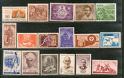 India 1967 Year Pack 17 Stamps Taj Mahal Scout Jawaharlal Nehru Sport MNH - Phil India Stamps