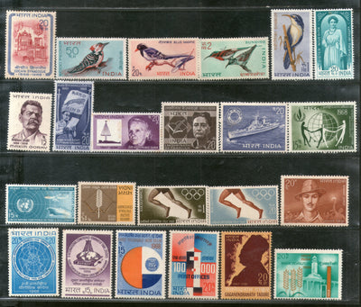 India 1968 Year Pack 23 Stamps Tamil Studies Olympic Games Birds Ship Human Right MNH - Phil India Stamps