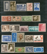 India 1969 Year Pack of 24 Stamps Tiger Luther ILO Gandhi Air Mail Sikhism Luther MNH - Phil India Stamps