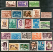 India 1970 Year Pack of 25 Stamps UN UPU Red Cross Girl Guide Scout Lenin Gandhi MNH - Phil India Stamps