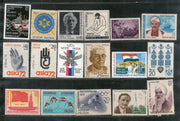 India 1972 Year Pack of 17 Stamps Hockey Railway USSR Russell Olympic Flag Sikh MNH - Phil India Stamps