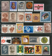 India 1974 Year Pack of 28 Stamps Mask UPU UNICEF Marconi Art Museum Roirich MNH - Phil India Stamps