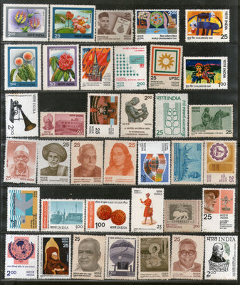 India 1977 Year Pack of 37 Stamps Cinema Red Cross Flower Homeopathic Environment Children's Day MNH - Phil India Stamps