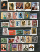 India 1978 Year Pack of 34 Stamps Museum Mt. Everest Dance Chaplin Rubens Painting MNH - Phil India Stamps