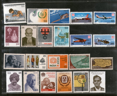 India 1979 Year Pack 22 Stamps Military Gandhi Einstein Aeroplanes Dam Sikhism MNH - Phil India Stamps