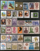 India 1980 Year Pack of 39 Stamps Mahatma Gandhi Teresa Shivaji Rowland Hill Bird Costume Brides Olympic MNH - Phil India Stamps