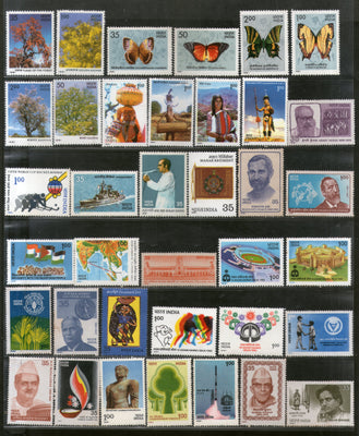 India 1981 Year Pack of 37 Stamps Butterfly Game Tree Gandhi Tribes Hockey Flag Children's Day MNH - Phil India Stamps