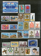 India 1984 Year Pack 33 Stamps Indira Gandhi Rose Sport Review Fleet Fort Space MNH - Phil India Stamps