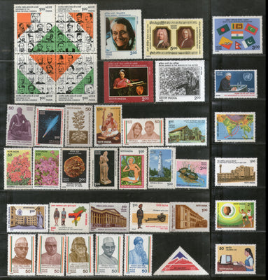 India 1985 Year Pack 38 Stamps Indira Gandhi Lighthouse Wood Duck Flags Border Road Festival Artillery MNH - Phil India Stamps