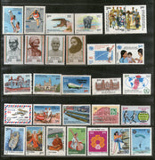 India 1986 Year Pack of 29 Stamps Ship Football UNICEF Wildlife Police Music Corbett Park MNH - Phil India Stamps