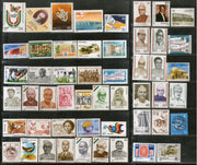 India 1989 Year Pack of 51 Stamps Don Bosco Football Nehru Bird Ship Health MNH - Phil India Stamps