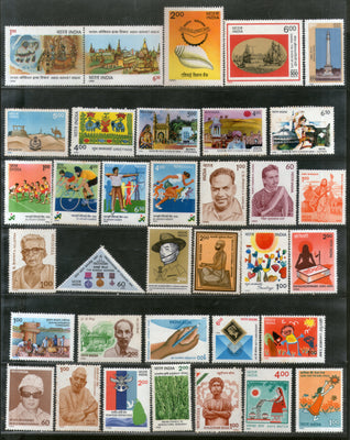 India 1990 Year Pack 35 Stamps BSF Asian Games Safe Water Indo Soviet Art Military Greeting MNH - Phil India Stamps