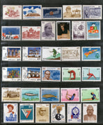 India 1991 Year Pack of 56 Stamps Drug Abuse Mahadevi verma Antartic Treaty Traffic Safety Dance Cartoon Tourism Marine life Dance Gandhi Penguine Orchids Yogasana MNH - Phil India Stamps