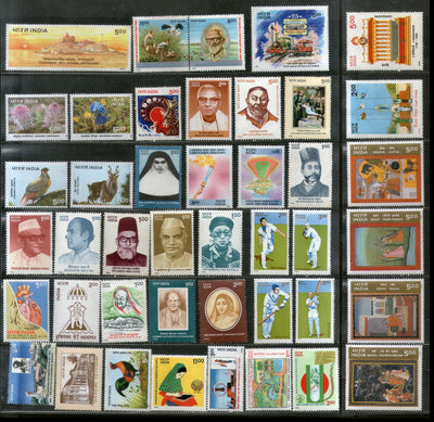 India 1996 Year Pack of 43 Stamps Environment Cock Bird Himalaya Ecology Painting Cricket Gandhi Health Wildlife MNH - Phil India Stamps