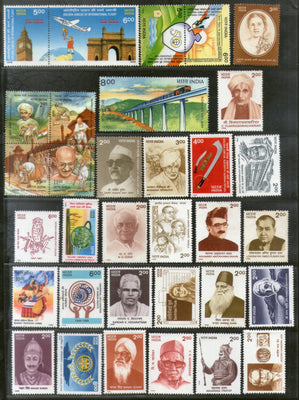 India 1998 Year Pack of 67 Stamps Mahatma Gandhi Bird Painting Tourism Environment Air India Flight Railway Football Ship Owl MNH - Phil India Stamps