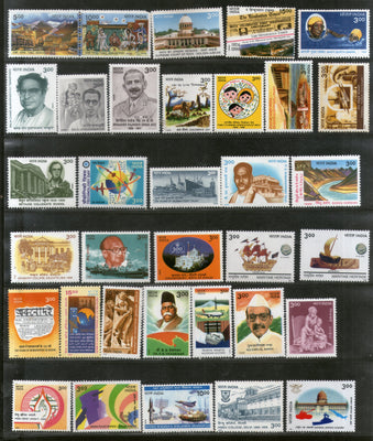 India 1999 Year Pack 62 Stamps Arts Craft Lion Ship DRDO Sikhism Military Sculpture MNH - Phil India Stamps