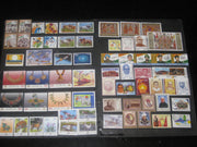 India 2000 Year Pack 68 Stamps Painting Space Gandhi Rajkumar Shukla Gems & Jewellery Railway Wildlife Animals Bird MNH - Phil India Stamps