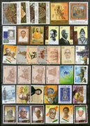 India 2001 Year Pack 75 Stamps Painting Space Mahatma Gandhi Ship Corals Cinema Temple Wildlife Animals Butterfly MNH
