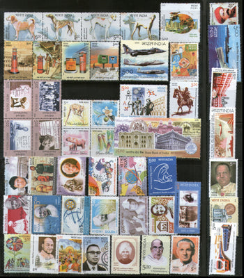 India 2005 Year Pack 49 Stamps Dogs Mahatma Gandhi Nehru Ship Air Force Animals MNH