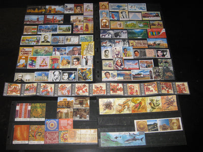India 2009 Year Pack of 107 Stamps Horses Whale Gandhi Textile Polar Antarctica Hindu Mythology MNH