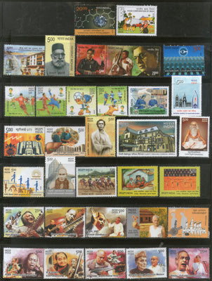 India 2014 Year Pack of 33 Stamps FIFA Football Music Health Slovenia Sikhism MNH