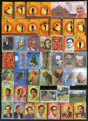 India 2016 Year Pack of 92 Stamps Cinema Birds Yoga Music Tiger Sport Ship Parrot MNH