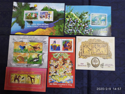 India 2006 Year Pack of 6 M/s on Joints Issue Flower Birds Dance Costume Hindu Mythology Sandalwood MNH