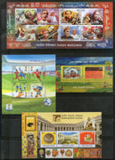 India 2014 Year Pack of 4 M/s on FIFA Football Music Slovenia Joints Issue Painting Museum Art MNH