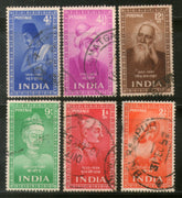 India 1952 Used Year Pack of 6 Stamps Indian Saints & Poets Kabir Tulsi Rabindranath Tagore - Phil India Stamps
