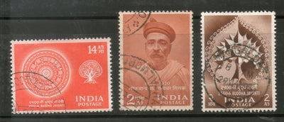 India 1956 Used Year Pack of 3 Stamps Buddha Jayanti Lokmanya Tilak Birth Cent. - Phil India Stamps