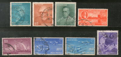 India 1958 Used Year Pack of 8 Stamps Steel Industry Indian Air Force Children - Phil India Stamps