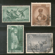 India 1959 Used Year Pack of 4 Stamps ILO World Agriculture Fair Children's Day - Phil India Stamps