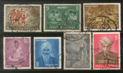 India 1960 Used Year Pack of 7 Stamps Kalidasa UNICEF Children's Day Poet People - Phil India Stamps