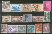 India 1966 Used Year Pack of 16 Stamps High Court Family Planing Hockey Atomic - Phil India Stamps