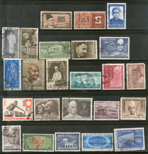 India 1969 Used Year Pack of 24 Stamps Tiger Luther ILO Mahatma Gandhi Air Mail Sikhism - Phil India Stamps