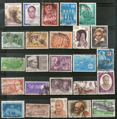 India 1970 Used Year Pack of 25 Stamps UN UPU Red Cross Girl Guide Lenin Gandhi - Phil India Stamps