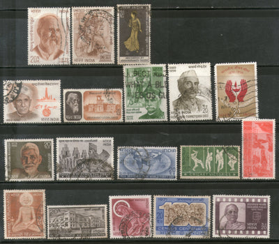 India 1971 Used Year Pack of 18 Stamps Cricket Cinema Tagore UNESCO Painting LIC - Phil India Stamps
