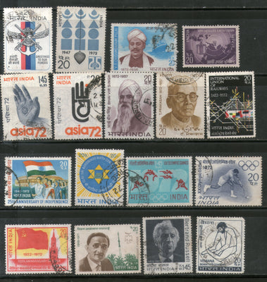 India 1972 Used Year Pack of 17 Stamps Hockey Railway USSR Russell Olympic Sikh - Phil India Stamps