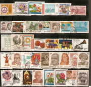 India 1977 Used Year Pack of 37 Stamps Red Cross Flower Homeopathic Environment - Phil India Stamps