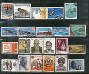 India 1979 Used Year Pack of 22 Stamps IYC Gandhi Enstein Aircraft Sikh Electric Dam - Phil India Stamps