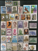 India 1980 Used Year Pack of 39 Stamps Gandhi Teresa Bird Costume Brides Olympic - Phil India Stamps