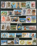 India 1983 Used Year Pack of 36 Stamps Bird Gandhi Nehru Tiger Wildlife Painting - Phil India Stamps