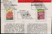 India 1985 Bougainvillea Flowers Phila-1007-8 Cancelled Folder
