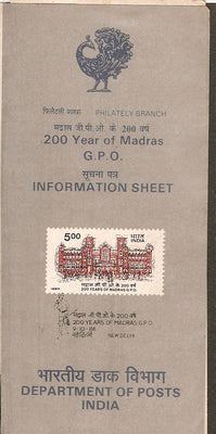 India 1986 Year of Madras G.P.O Phila-1047 Cancelled Folder