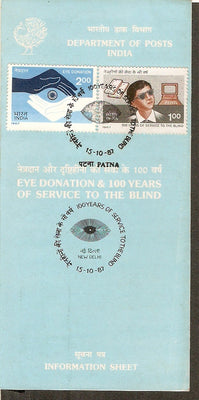 India 1987 Eye Donation Care Blindness Health Phila-1095-96 Cancelled Folder